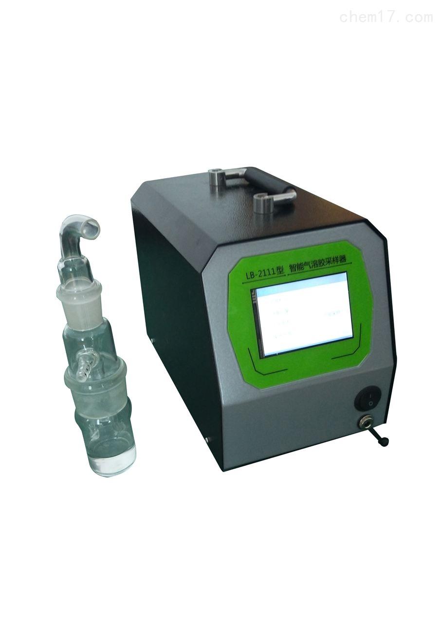 智能气溶胶采样器