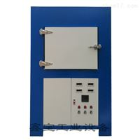 SZXB5-4-1700排胶烧结高温炉