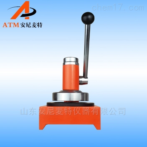 AT-DL-100定量取样器