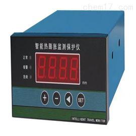 DF9032智能熱膨脹監控儀