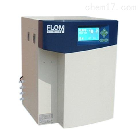 FLOM EDI系列超纯水机