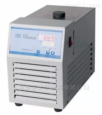 桌面型迷你低温恒温槽