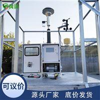 FT-YC01贝塔射线法扬尘