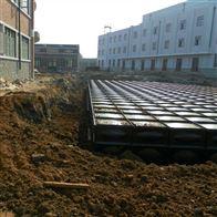 烟台抗浮地埋式箱泵一体化消防水池供货厂商
