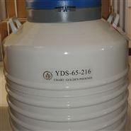 金鳳液氮罐YDS-120-216