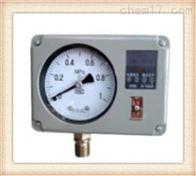 YSG-02电感微压力变送器