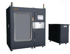 二氧化硫碳化腐蚀试验箱