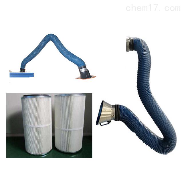 环保配件-吸气臂滤芯滤筒