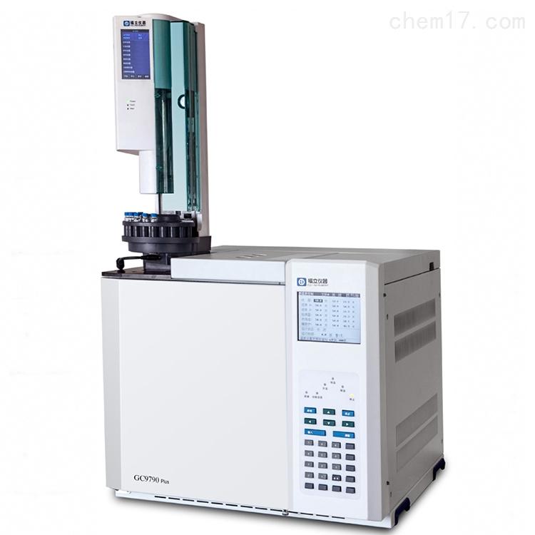 GC-9790plus 福立气相色谱仪 环氧乙烷检测仪