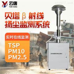 YT-JYC01混凝土商砼站扬尘监测系统