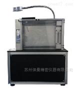 干燥动态监控系统