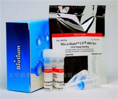 41003 BiotiumBiotium华新康信