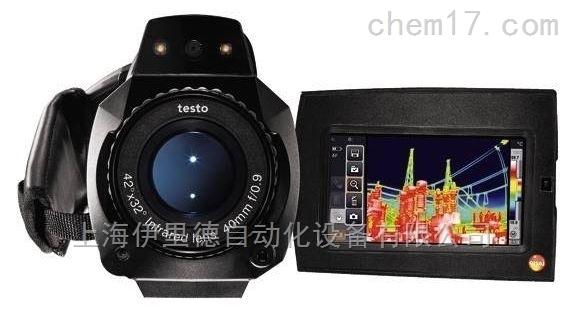 德国德图Testo精准功能专业级红外热像仪