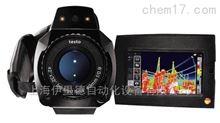 testo 890-2德国德图Testo精准功能专业级红外热像仪