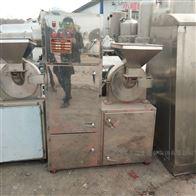 20型粉碎机现金回收超细粉碎机