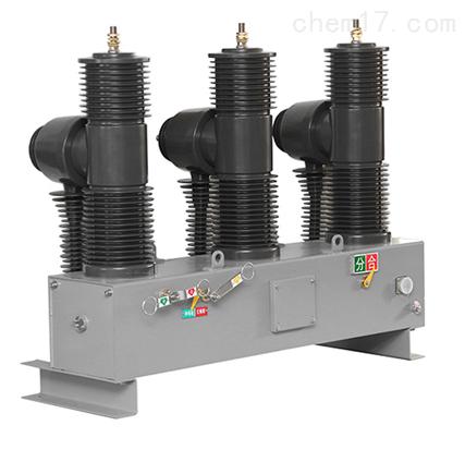 ZW32-40.5型35KV户外高压真空断路器