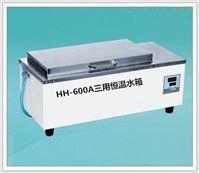 HH-600A三用恒温水箱