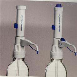 Varispenser瓶口分液器