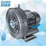 HRB变频旋涡气泵
