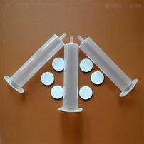 30ml固相萃取空柱 SPE空柱 spe空柱管
