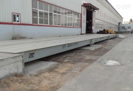 宽3米长8米电子地磅汽车衡