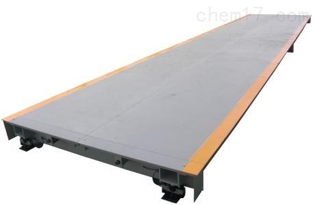 宽3米长9米电子地磅汽车衡