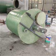 可定制型玻璃钢液体搅拌罐