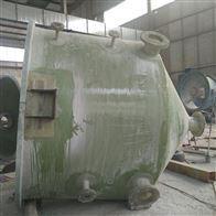 可定制型玻璃钢化学化工立式搅拌反应釜