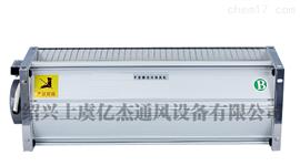 GF係弄GFD/GFDD幹式變壓器專用橫流冷卻風機
