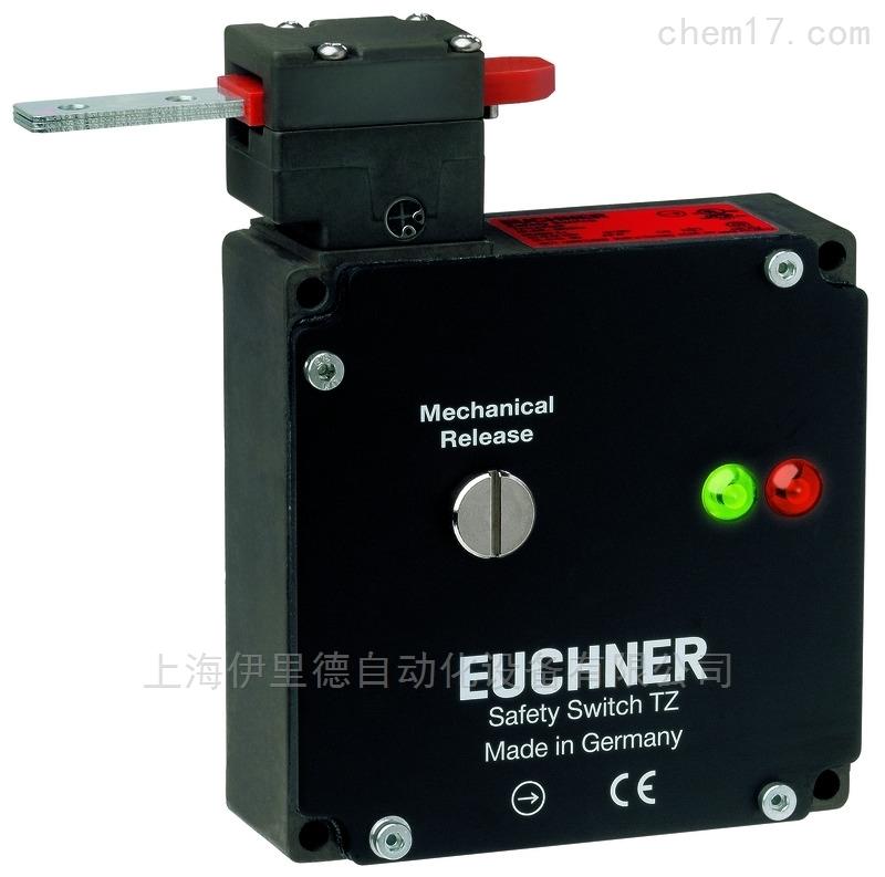德国EUCHNER整合门锁功能及监控安全开关