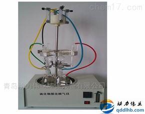DL-SHC水质硫化物酸化吹气仪