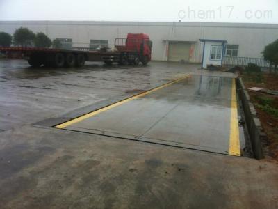宽3米长10米电子地磅汽车衡