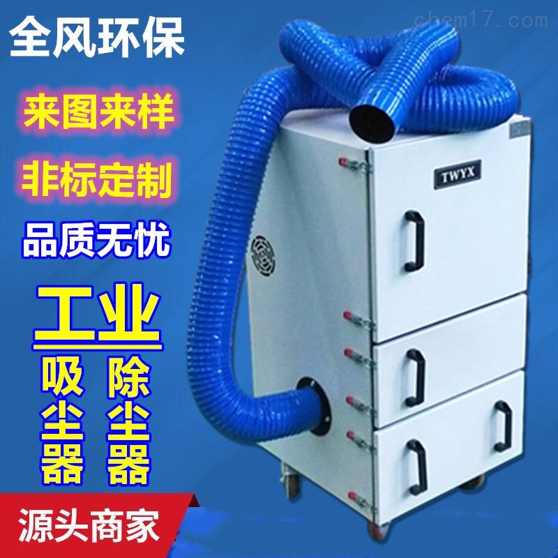 喷塑粉尘工业吸尘器 柜式集尘机