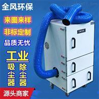 JC-750-1磨床柜式集尘机