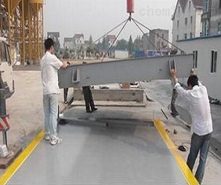宽3米长18米电子地磅汽车衡