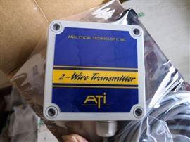 B12-34-7-2000-1美国ATI湿式气体高浓度传感器0-2000PPM