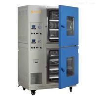 CDF-B系列锂电池行业专用真空干燥箱
