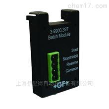 9900-1BC美国G+F进口批处理模块
