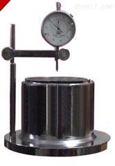 水泥浆竖向膨胀测试仪
