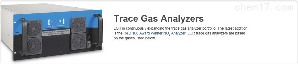 ABB微量气体分析仪