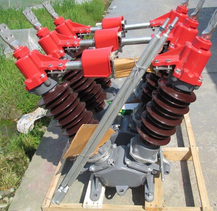 35KV电站型高压隔离开关