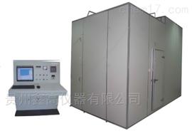 MW-BD642建筑幕墙门窗保温性能检测设备