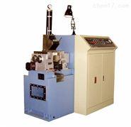 CSM-1.0/120试验密炼机