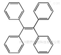 聚集诱导CAS:632-51-9/四苯乙烯荧光(AIE)化合物