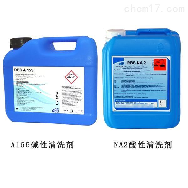 FLOM—实验室器皿清洗剂