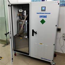 高校科研用智能液氮发生器