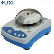 上海沪析  HL-8KS 微型掌上离心机