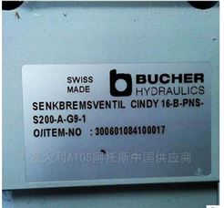 瑞士BUCHER液压阀只做原装正品