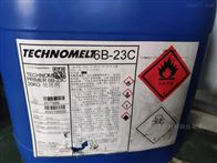 TECHNOMELT PUR 5301汉高门窗PVC-U型材包覆热熔胶