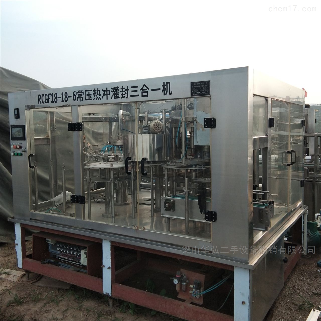 高价回收饮料厂设备